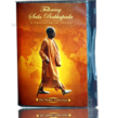Following Srila Prabhupada-DVDs &#8...