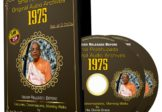 Srila Prabhupada Original Audio Archives of  Year 1975
